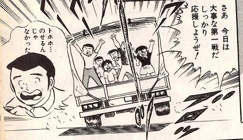 トラック荷台 交通違反.PNG