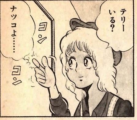 ナツコ①.JPG