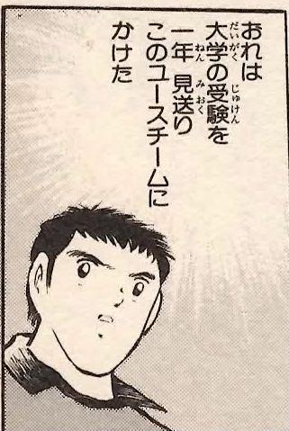 森崎 大学受験見送り.jpg