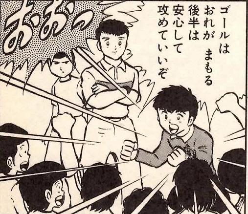 森崎 安心感.JPG