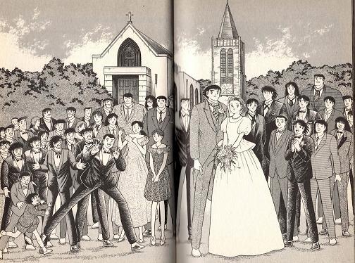 森崎 結婚式に呼ばれず.JPG