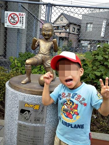 石崎くん銅像.jpg