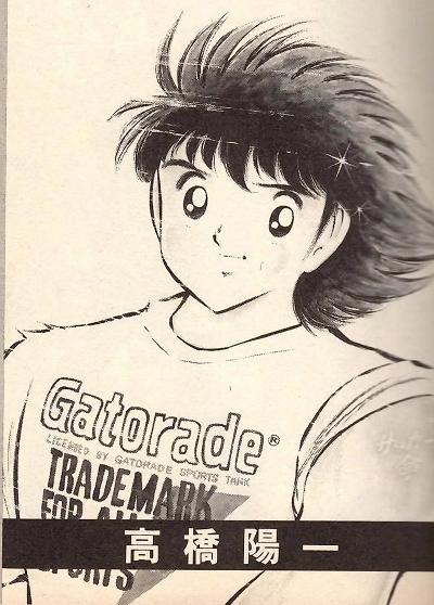翼ゲータレードTシャツ.PNG